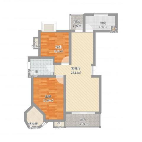 国际花都丹若苑2室1厅1卫1厨92.00㎡户型图