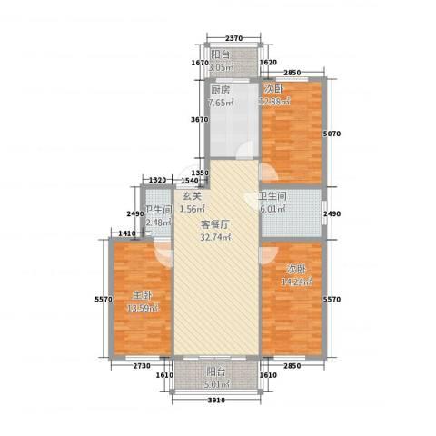 信恒花园3室1厅2卫1厨137.00㎡户型图