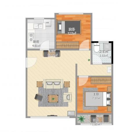 南郡二期丽郡2室1厅1卫1厨63.00㎡户型图