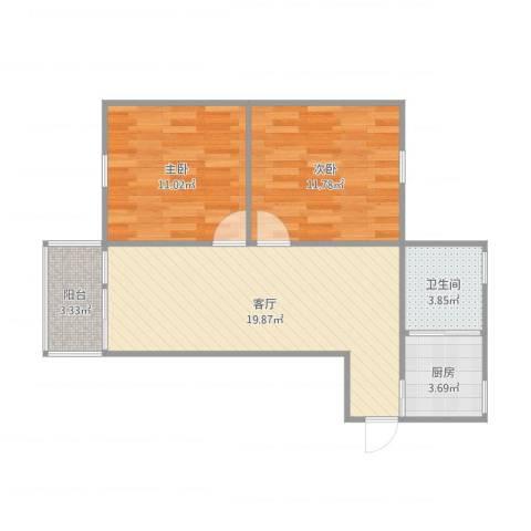 黄岐第一城2室1厅1卫1厨72.00㎡户型图
