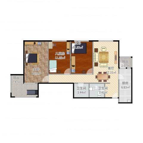 杨庄北区3室1厅2卫1厨123.00㎡户型图