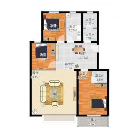 东湖庄园3室1厅3卫1厨155.00㎡户型图