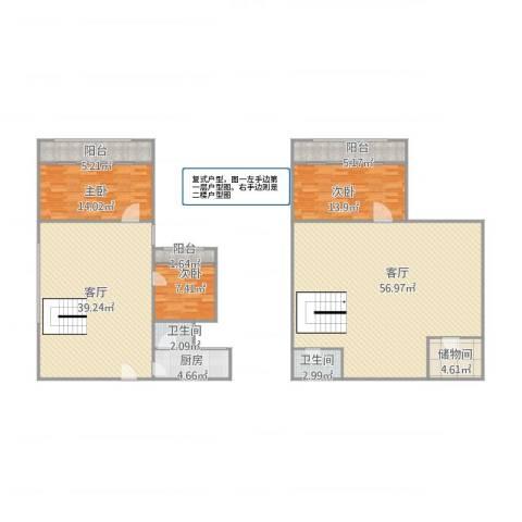 华天国际广场3室2厅2卫1厨210.00㎡户型图