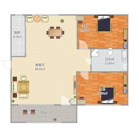 亲海园2室1厅1卫1厨235.00㎡户型图
