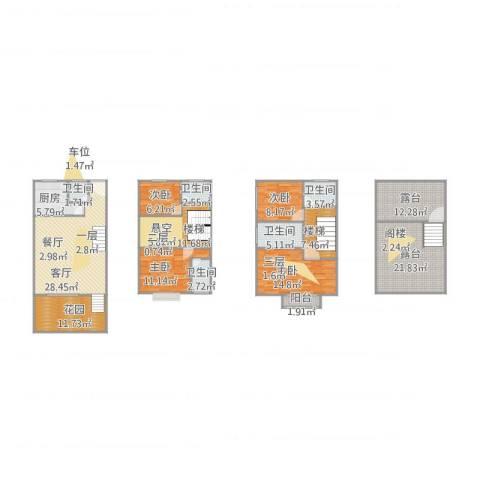 御沁园别墅170平4室1厅5卫1厨212.00㎡户型图