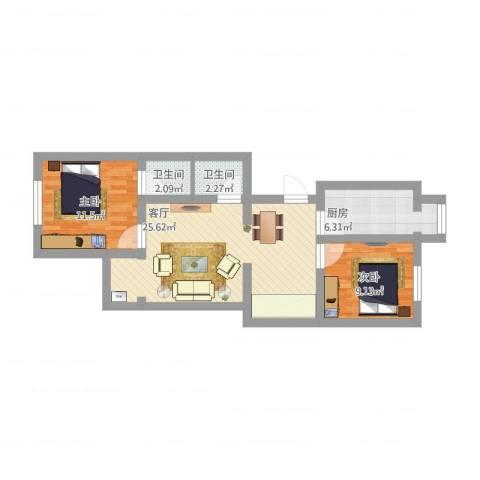 南湖东园一区2室1厅2卫1厨86.00㎡户型图