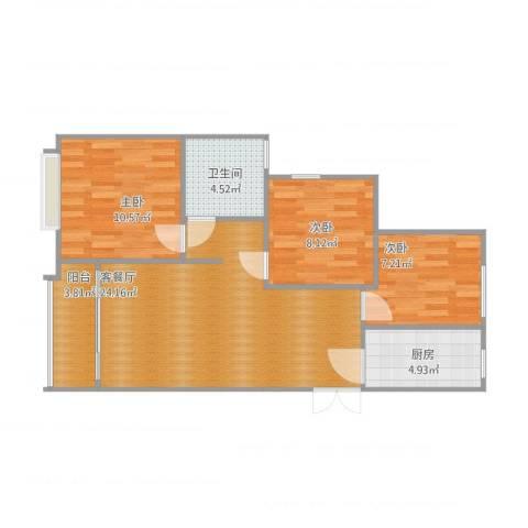 沈阳恒大绿洲3室1厅1卫1厨86.00㎡户型图