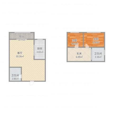 海富经典2室1厅2卫1厨67.00㎡户型图