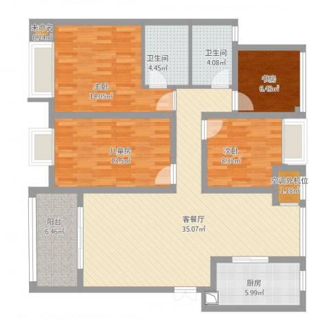 龙湖时代天街4室1厅4卫1厨145.00㎡户型图