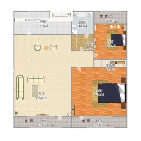 万科假日风景2室1厅2卫1厨546.00㎡户型图