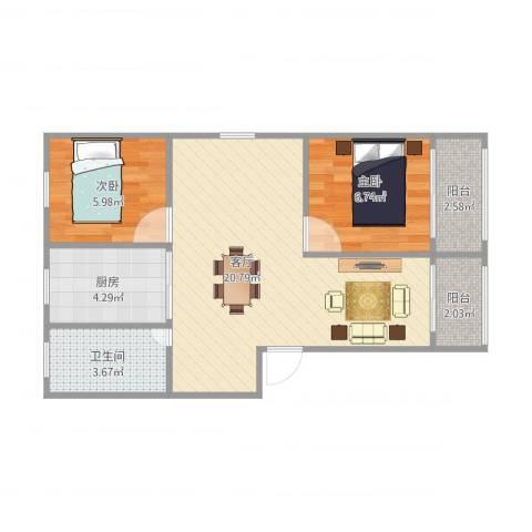 塘坊苑2室1厅1卫1厨50.53㎡户型图
