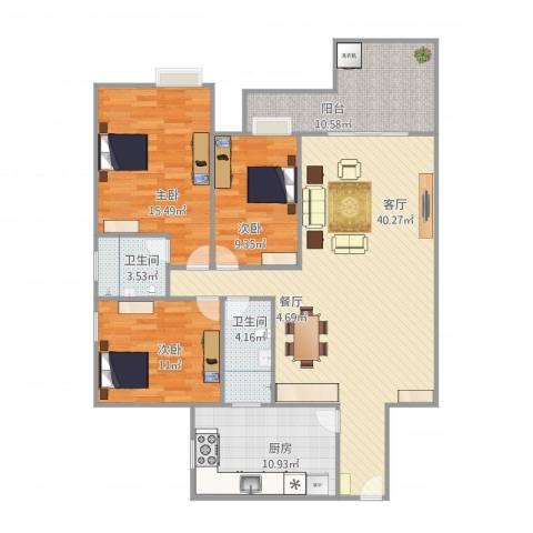 汇星豪庭8栋2033室1厅2卫1厨141.00㎡户型图