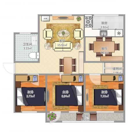 二七南路宿舍3室2厅1卫1厨72.00㎡户型图