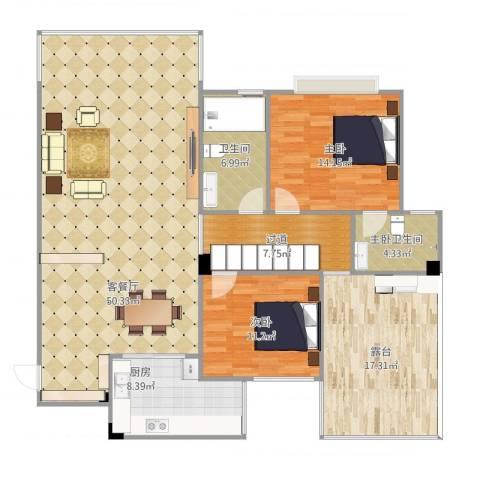 祥和苑2室1厅2卫2厨160.00㎡户型图