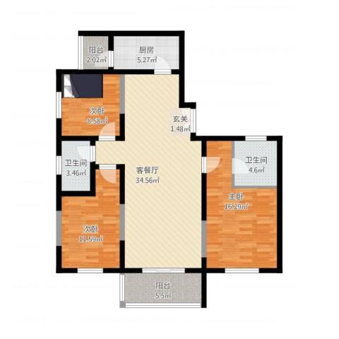 名城雅居3室1厅2卫1厨133.00㎡户型图