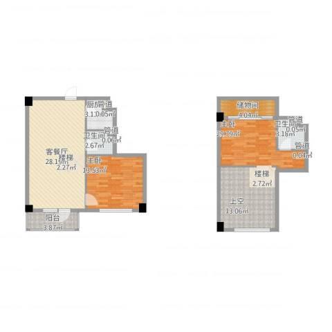 菁英汇2室1厅2卫1厨125.00㎡户型图