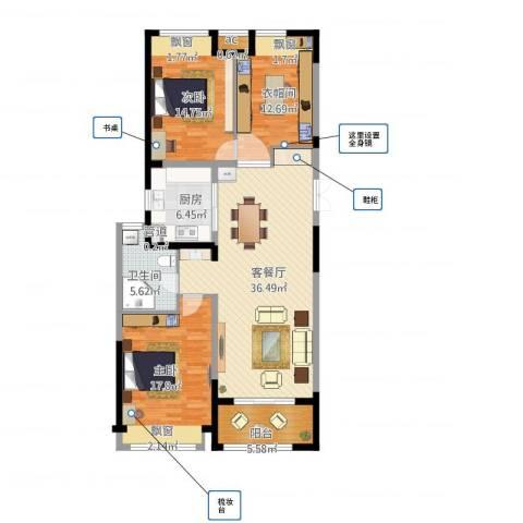 优山美地名邸2室1厅3卫2厨141.00㎡户型图