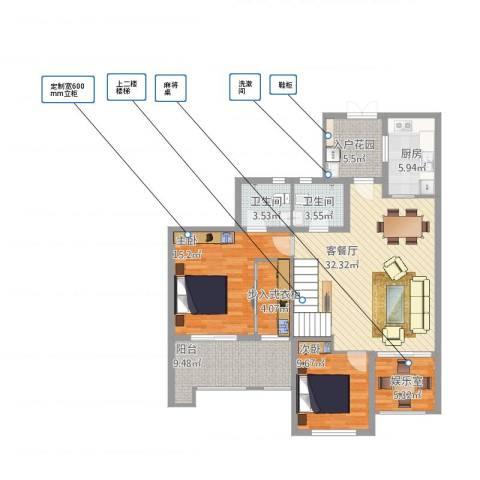 葡华欧洲城2室1厅2卫1厨134.00㎡户型图