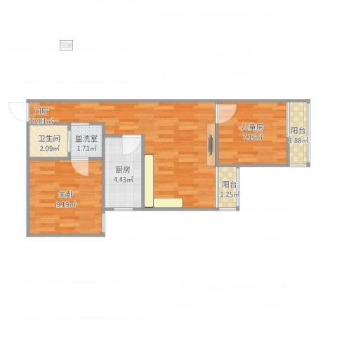 绿景苑2室1厅1卫1厨63.00㎡户型图