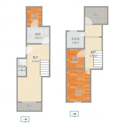 三门路485弄小区3室3厅2卫1厨69.00㎡户型图