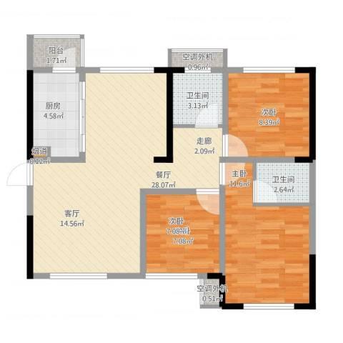 蓝光COCO蜜城3室1厅2卫1厨99.00㎡户型图