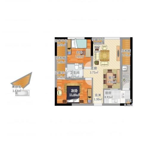 大有智慧广场2室1厅1卫1厨86.00㎡户型图