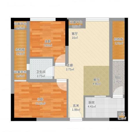 大有智慧广场2室1厅1卫1厨83.00㎡户型图