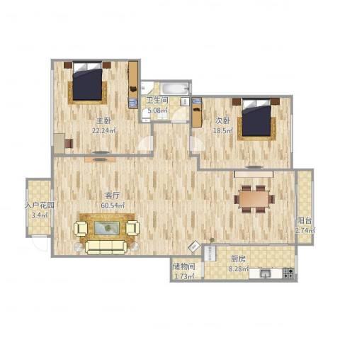 亲海园2室1厅1卫1厨162.00㎡户型图