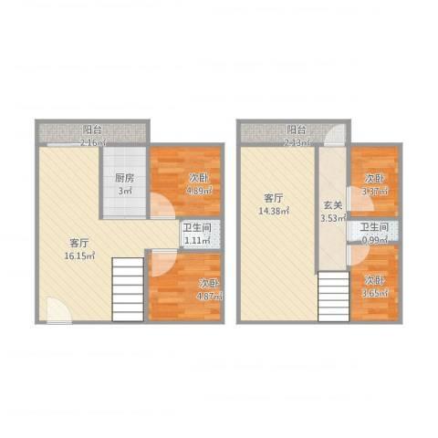 陶然居4室2厅2卫1厨84.00㎡户型图