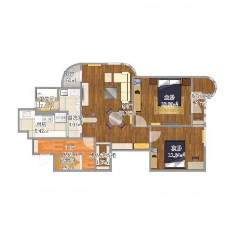 宝石公寓2室2厅1卫1厨104.00㎡户型图