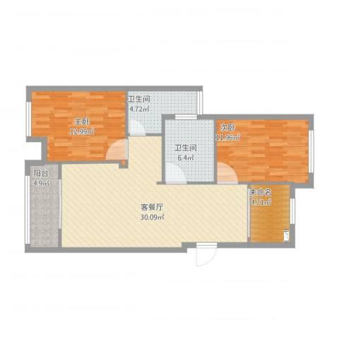 梧桐公馆2室1厅2卫1厨106.00㎡户型图