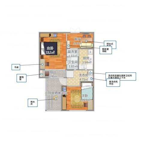 十里堡北里2室2厅3卫1厨70.00㎡户型图