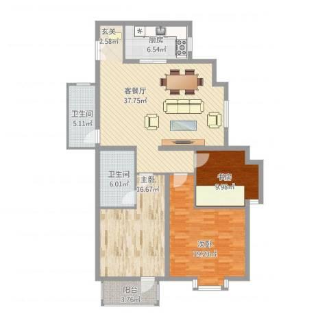 空港米兰花园3室1厅2卫1厨147.00㎡户型图