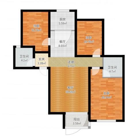 新源燕府3室1厅2卫1厨139.00㎡户型图