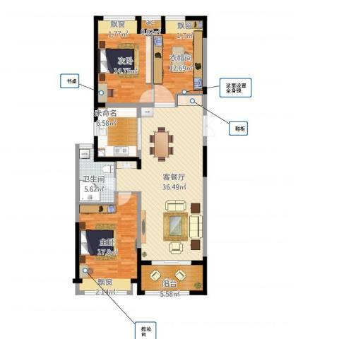 优山美地名邸2室1厅2卫1厨141.00㎡户型图
