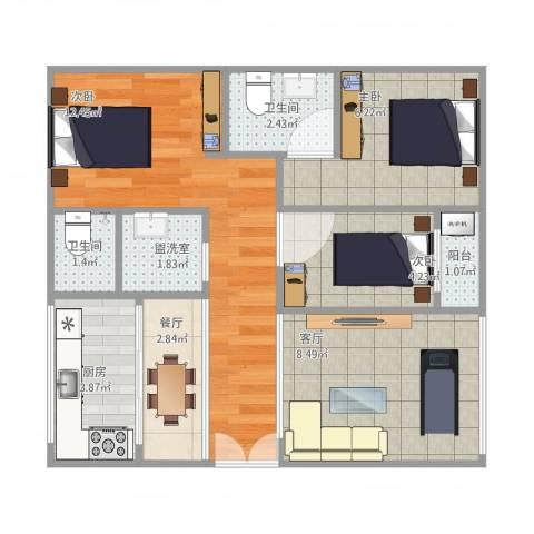 水晶公寓3室3厅2卫1厨63.00㎡户型图