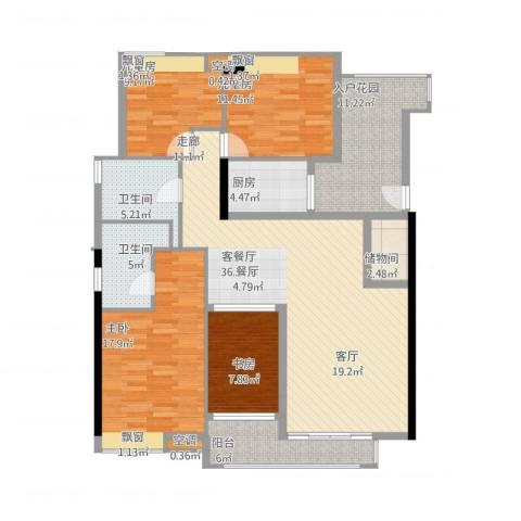 保利香雪山4室1厅2卫1厨167.00㎡户型图