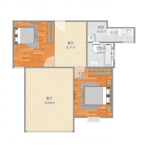 新城春天里2室2厅1卫1厨70.00㎡户型图