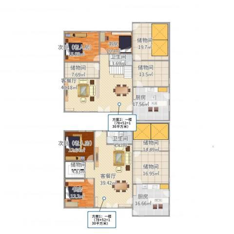 名门山庄2室2厅2卫2厨332.00㎡户型图