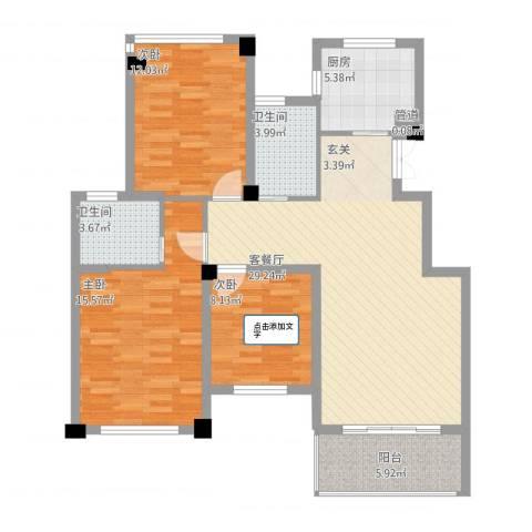江南一品3室1厅2卫1厨120.00㎡户型图