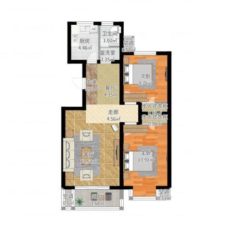 恒益翠芳庭2室1厅1卫1厨98.00㎡户型图