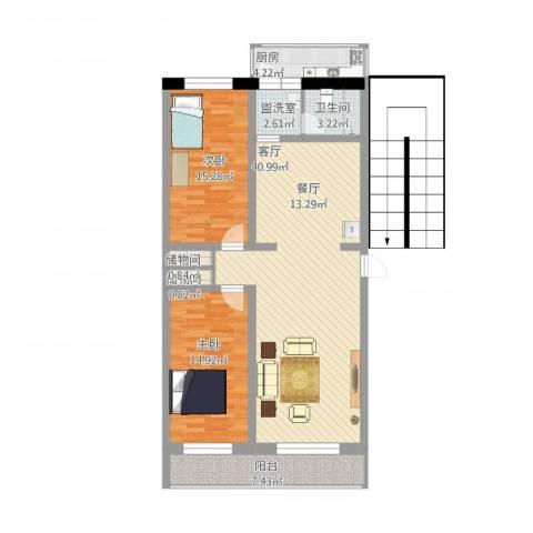 小安舍新村2室2厅1卫1厨132.00㎡户型图