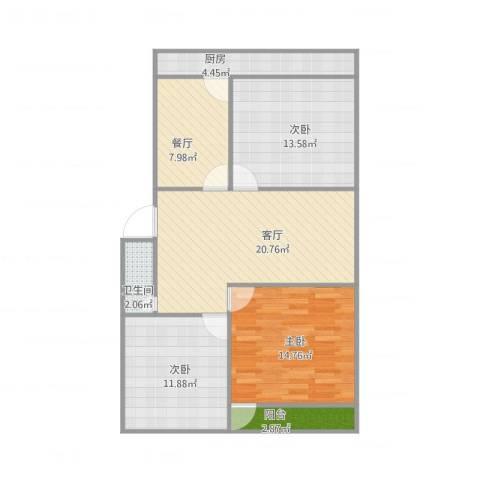 友谊苑3室2厅1卫1厨106.00㎡户型图
