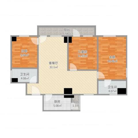 展麟大厦B9013室1厅2卫1厨126.00㎡户型图