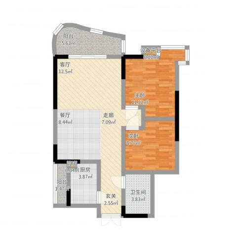 金桥彼岸2室1厅1卫1厨97.00㎡户型图