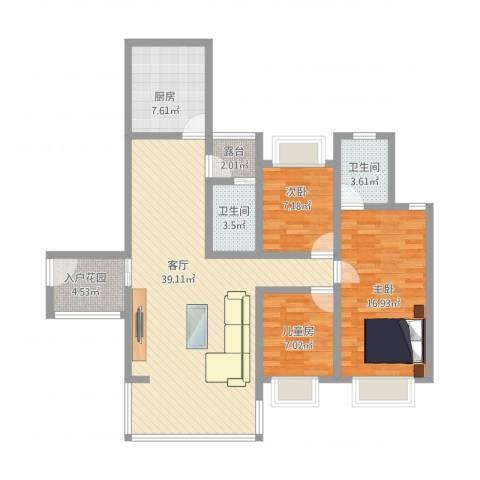英郦庄园・曼城3室1厅2卫1厨132.00㎡户型图