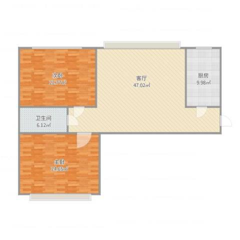 海光苑2室1厅1卫1厨146.00㎡户型图