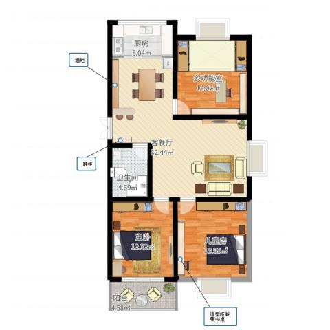 紫光华庭・丽华苑2室1厅1卫1厨123.00㎡户型图