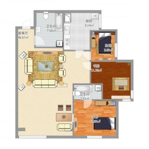 北苑家园茉藜园3室1厅2卫1厨137.00㎡户型图