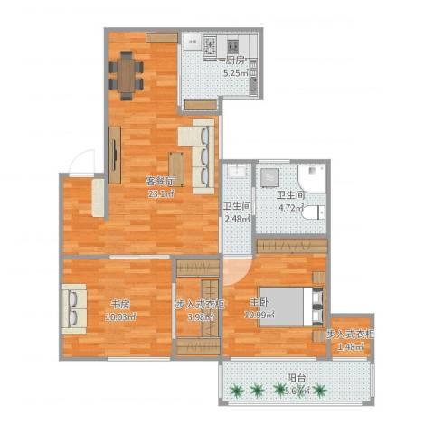 阳光苑(曹路)2室1厅2卫1厨92.00㎡户型图